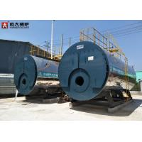 4 Ton Diesel Oil Steam Boiler , Heavy Oil Fired Industrial Steam Boiler