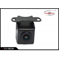 Quality 180 Degree Digital Car Rear View Camera With Multiple View Modes Available wholesale