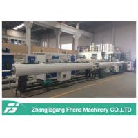 Quality Low Density Polyethylene LDPE Plastic Pipe Machine With CE / SGS / UV Certificate wholesale