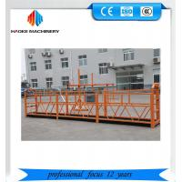 Quality ZLP800 Spraying Electric Suspended Platform For Building Facade Work wholesale