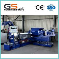 Quality 300-500kg/H Capacity Single Screw Extruder Line For Color Masterbatch Making wholesale