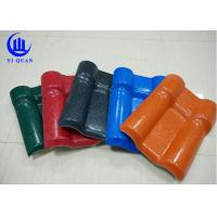 Fire Resistance Synthetic Resin Corrugated Plastic Sheets Long Color Lasting Plastic Roof Panels