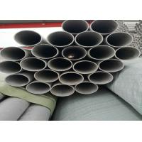 TP316TiStainless Steel Seamless Pipe , Stainless Steel Welded Pipes Grade 304