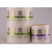 Quality PVC Gold Foil Labels For Plastic Shampoo Bottles Water Base Strong Glue wholesale