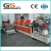 Quality 55L-75L Kneader Single Screw Extruder With Water Strand Pelletizing System wholesale