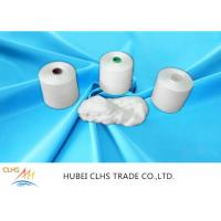 Quality Bright 20S - 60S 100% Spun Polyester Yarn , High Strength Polyester Twisted Yarn wholesale
