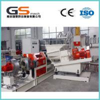 Quality 380V/220V/3P Two Stage Single Screw Extruder Pelleizing Line For PP PE PVC Materials wholesale
