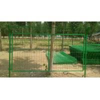 Quality Durable Metal Mesh Fencing / Airport Security Fence For Protection Orchard wholesale
