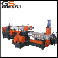 Quality Twin / Single Screw Two Stage Extruder For PE/EVA Carbon Black Mother Material wholesale