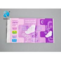 Quality Soft and safe plastic polythene printed packaging bags Waterproof wholesale