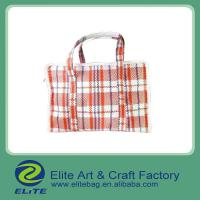 Buy cheap woven bag/ woven packing bag/ woven luggage bag from wholesalers