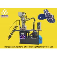 Quality Vertical Two Stations Slipper Making Machine for PVC / TPR / ABS / TR / TPU / SEBS wholesale