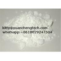 Buy cheap 99% Purity Articaine hydrochloride / Articaine hcl Steroid Hormones Powder CAS No. 23964-57-0 with Discreet Package from wholesalers