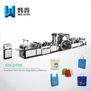 Fully Automatic Fabric Making Machine