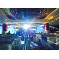 Buy cheap Indoor P6  high brightness and definition iron and steel 960mm x960mm cabinet RGB led display 3 years warranty from wholesalers