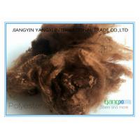 Quality Bruciato Color Polyester Fiber , Polyester Staple Fibre From Pet Bottles wholesale