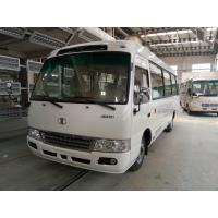 Quality 7M Travel Coach Buses Leaf Spring Diesel JAC Chassis With ISUZU Engine wholesale