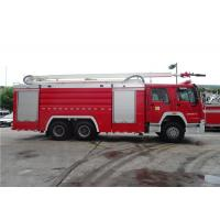 Quality Red Painting Water Tower Fire Truck Welding Structure 4 Ton 20m Working Height wholesale
