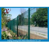 Quality Customized Stainless Welded Wire Mesh Fence Fashionable Design 50X200mm wholesale