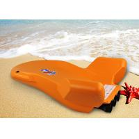 PE Material Electric Wakeboard Mini Bodyboard For Beginners Surfing Long Runtime