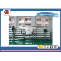 Quality Industrial 2 Stage RO System Purification Water Treatment Systems wholesale