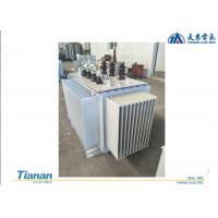 Buy cheap 20kv Oil immersed Power Transformer / Distribution Electric Transformer from wholesalers