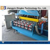 Buy cheap Hydraulic Curving Roof Panel Roll Forming Machine for Round Roofs of Buildings from wholesalers