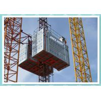 Quality 2 Ton Twin Cage Construction Hoist Elevator Rental For Building wholesale