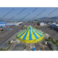 Buy cheap Yellow and Bule Dia 40m Outdoor Ciecus Tent for Celebration of Festivals or Ceremony from wholesalers