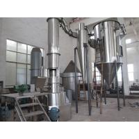 Quality ISO Dyestuff Industrial Rotary Flash Dryer With Hot Air Revolving Heating wholesale