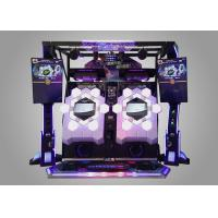 Buy cheap Pump It Up Regularly Updated Songs Dance Revolution Machine With Motion Sensing from wholesalers