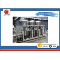 Quality Dissolved Air Water Treatment Systems For Liquid - Oil Separate / Waste Water Treatment wholesale