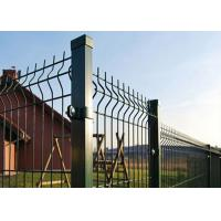 Quality Low Maintenance Welded Wire Horse Fence Panels With CE / ISO9000 Certificate wholesale
