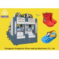 Quality Two Stations EVA Rain Boot Making Machine With PLC Touch Screen System wholesale