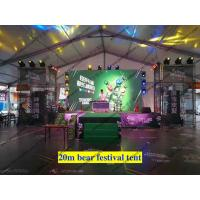 Quality Aluminum Structure Flame Retardant Outdoor Event Tents / Clear Span Party Tent for Tuborg Festival or Wedding Event wholesale