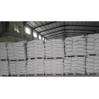 Buy cheap Nano Precipitated Calcium Carbonate NCC-501 For Rubber Products , Nano Calcium Carbonate from wholesalers