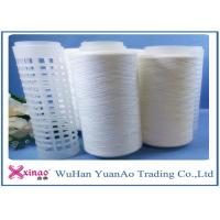 Quality Anti-Bacteria Raw White 100% Spun Polyester Yarn Wholesale for Sewing Ne 50s/2 wholesale