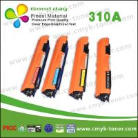 Cheap Refillable New 310A 311A 312A 313A HP Color Toner Cartridge For CP1025 CP1025NW for sale