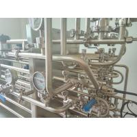 Quality 2TPH Tubular Yogurt Pasteurizer  Dairy Processing Equipment Micro Capacity Coil Sterilizer wholesale