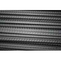 Quality HRB335/400 steel bar wholesale