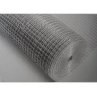 Quality Spot Welded Wire Mesh Chicken Gauge Galvanized Wire Fence Panels wholesale