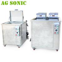 360L Cylinder Head Ultrasonic Engine Cleaner With Oil Recycling System