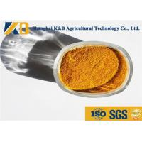 Buy cheap Golden Brown Granular High Protein Powder For Animal Eating Additive from wholesalers