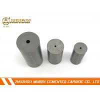 Buy cheap Abrasion Resistance Tungsten Carbide Die Cold Heading Tools from wholesalers