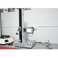 Quality 300G High Precision Tension Test Machine , Tensile Testing Equipment With Video Use wholesale