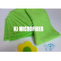 Green Polyester / Polyamide Big Pearl Jacquard Pattern Microfiber Cleaning Cloth With Strong Absorption