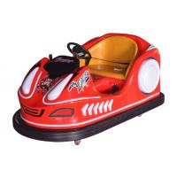 Buy cheap 2018 new amusement park kids battery powered kids big drigt bumper car from wholesalers