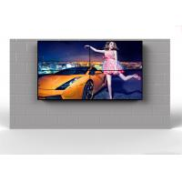 Buy cheap 3.5 mm ultra thin narrow bezel video wall 8Bit 16M Color Support variety signal ports from wholesalers