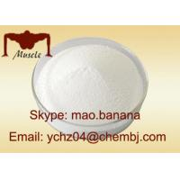 Buy cheap White Powder Sex Drugs 99% Finasteride CAS 98319-26-7 of USP Standard from wholesalers