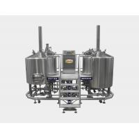 Direct Fire Heating Micro Brewing Equipment Two Tanks For Brewery / Pub / Hotel